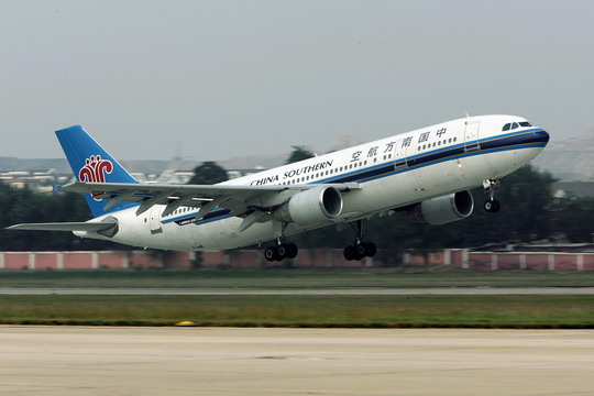 供应香港到南非空运香港到喀麦隆空运批发