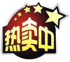 供应SDI滤膜北京