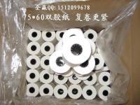 生产普通收银纸7560双胶纸 普打纸,收银纸厂家电话010-58402097