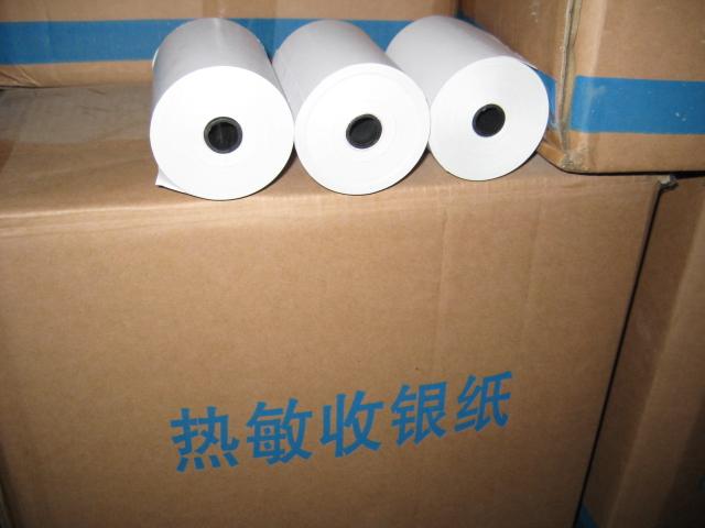 供应热敏收银纸8080,小管芯热敏收银纸80X80,热敏打印纸80mm,全赢热敏纸厂家