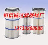 供应除尘器集尘器配件滤筒滤袋批发