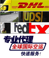 供应广州深圳东莞东城运动用品快递 国际快递国际空运,东莞国际快递图片