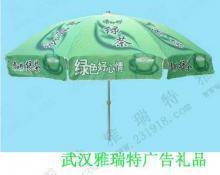 广告伞,武汉广告太阳伞