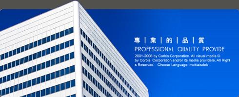 深圳市天格建筑变形缝装置安装销售有限公司