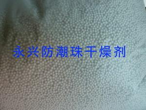 分子筛广州分子筛