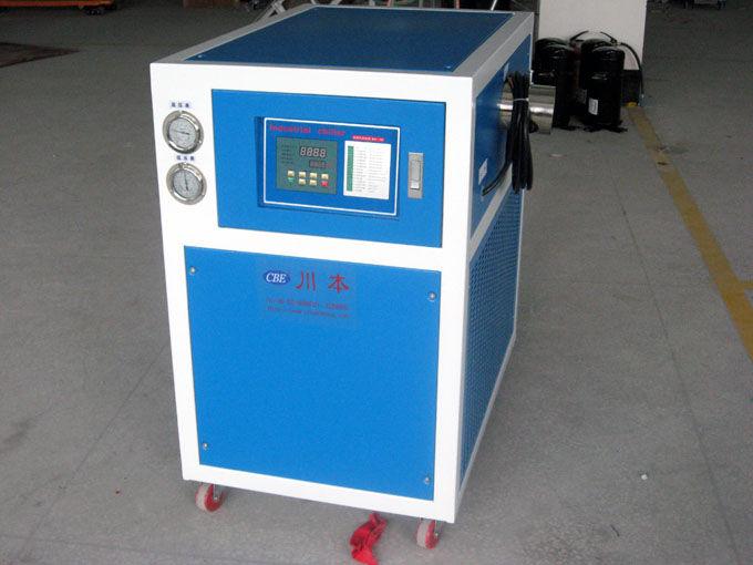 供应工业冷气机图片
