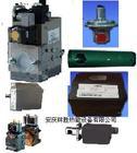 供应燃烧器配件,德国,丹麦原厂配件