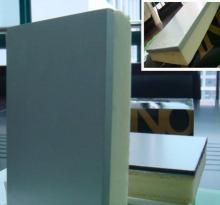 外墙保温装饰一体化板价格表