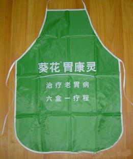 供应上海广告围裙厂家  定做防水围裙  牛筋布围裙批发