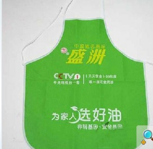 供应西安广告围裙厂家 礼品围裙定做   PVC围裙价格  牛津布围印字批发
