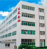 珠海生龙条码科技有限公司福建分公司
