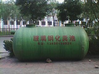 供应山西污水处理设备化粪池图片