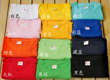 供应深圳广告衫-空白广告衫