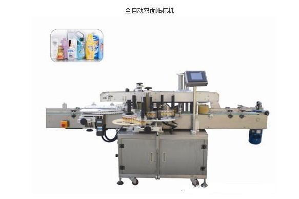 供应全自动双面贴标机、贴标机生产供应厂家、上海贴标机系列