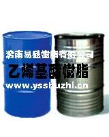 供应用于重防腐玻璃钢的901乙烯基酯树脂图片