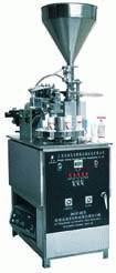 供应超声波塑料管自动充填封口机、