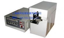供应超声波塑料软管封口机