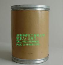 供应2-氯-4-碘吡啶-3-甲醛