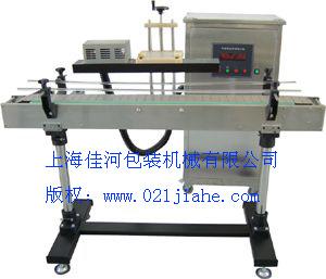 供应用于铝箔的电磁感应铝膜封口机、上海封口机系列、封口机生产供应厂家、医药食品农药化妆品等的包装批发