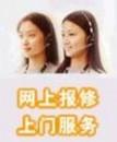 武汉市海信空调维修图片/武汉市海信空调维修样板图