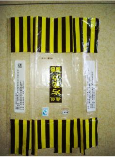 天津OPP复膜食品袋中秋月饼包装袋图片/天津OPP复膜食品袋中秋月饼包装袋样板图