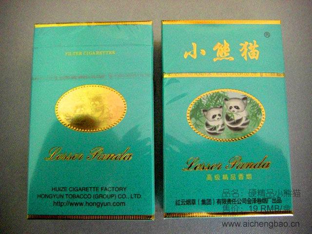 熊猫图案的香烟品牌中 小熊猫烟多少钱一包 小熊猫牌香烟多少高清图片