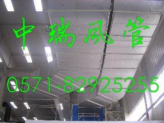 铝箔酚醛风管铝箔玻纤风管图片/铝箔酚醛风管铝箔玻纤风管样板图