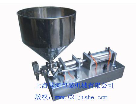 供应卧式气动酱状颗粒灌装机,上海卧式气动酱状颗粒灌装机,卧式气动酱状颗粒灌装机报价批发