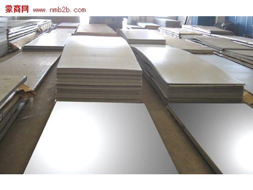 供应有机涂层好钢材冷轧板批发
