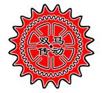 北京双马飞腾传动机械设备有限公司