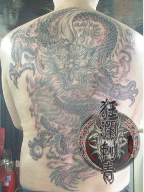 哈尔滨纹身馆哪里好图片图片