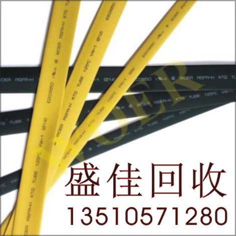 供应深圳电线回收宝安电线回收松岗电线回收沙井电线回收