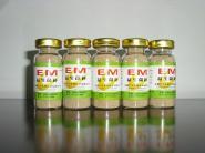 EM种植菌种生物有机肥生物菌肥图片