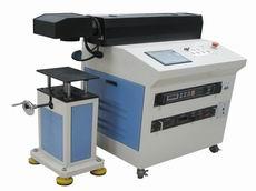 金运零部件激光打标机 电器零件打标