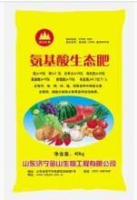 供应氨基酸生态肥