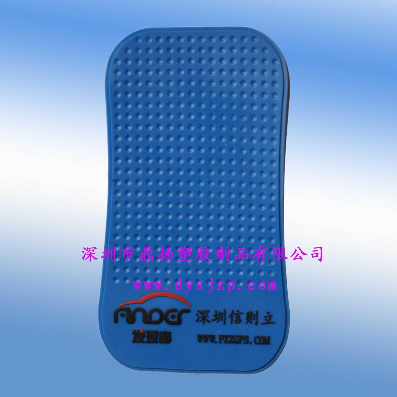 汽车防滑垫的功效及特点:-广东深圳汽车防滑垫厂家汽车防滑垫价格高清图片
