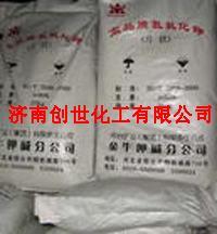 供应氢氧化钾厂家价格