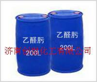 供应乙醛肟厂家价格