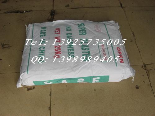 供应KS石膏粉,白色石膏粉,黄色石膏粉,超白超硬石膏粉批发