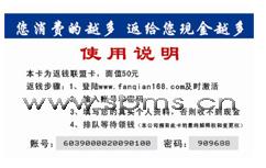 供应茶楼管理软件会员管理系统供应批发