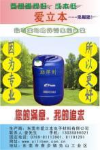供应无铅助焊剂HX-9575C