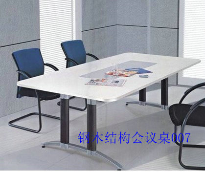 会议桌_会议桌供货商_供应钢木结构会议桌007