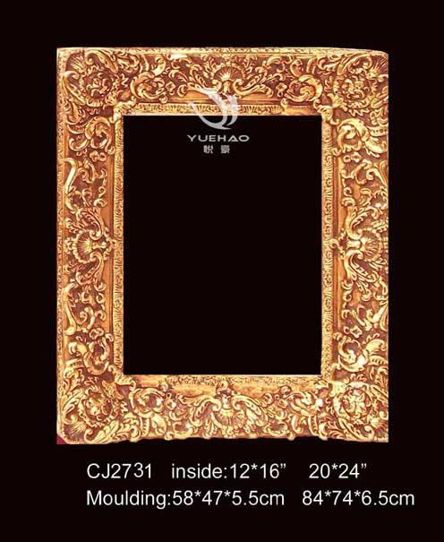 欧式油画框图片