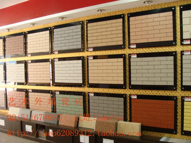 外墙瓷砖图片 外墙瓷砖样板图 外墙瓷砖 福建晋江 高清图片