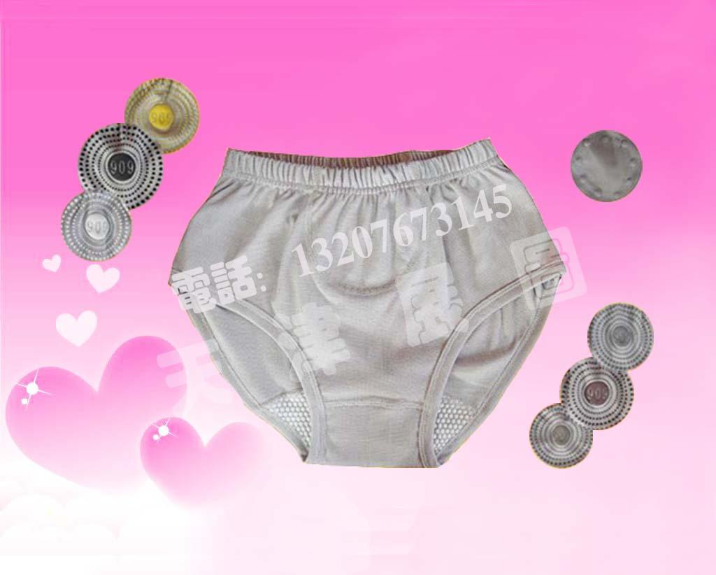 供应保健内裤加工保健T恤贴牌生产保健套服厂家来样加工批发