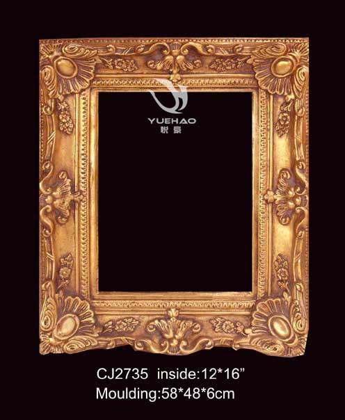 定做线条框制作油画框相框图片|定做线条框制作油