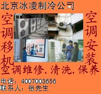 中央空调氟系统室外机电路板