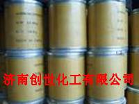 供应三乙烯二胺厂家价格