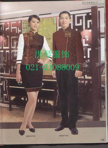 供應定做高檔KTV制服上海小姐服加工圖片