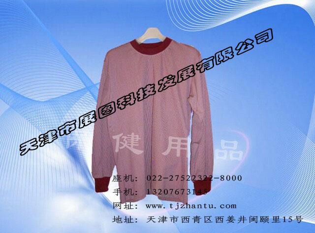 批发采购保暖内衣-厂家专供理疗套服托玛琳套服女士套服男士套服新批发